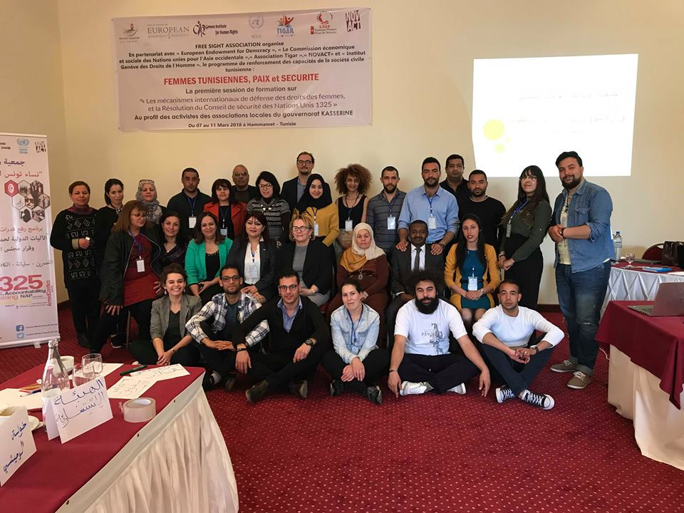 """(English) First Training Session on """"International Mechanisms for Defending Women's Rights: United Nations Security Council Resolution° 1325"""" in the framework of """"Tunisian Women: Peace & Security"""" for the benefit of Civil Society Activists in Kasserine, Tunisia."""