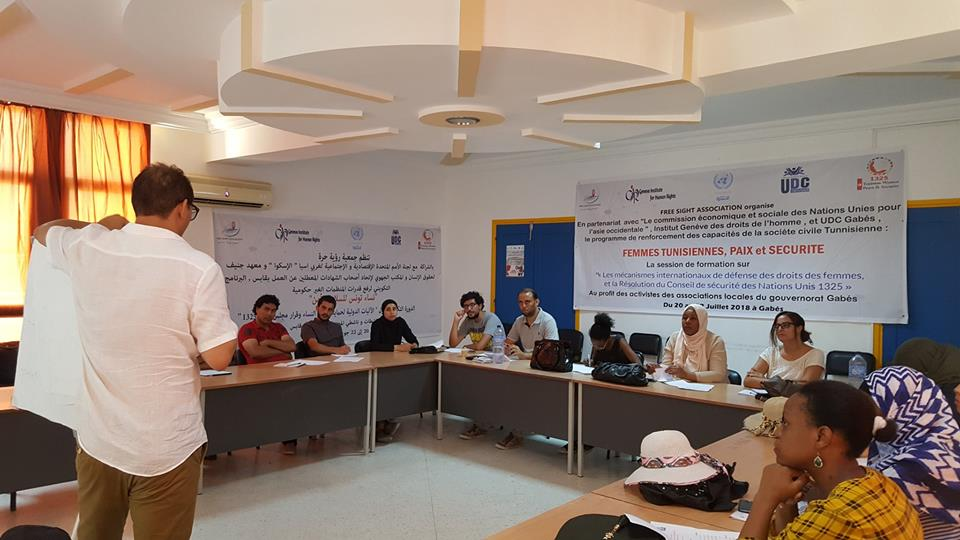 """(English) Third Training Session on """"International Mechanisms for Defending Women's Rights: United Nations Security Council Resolution° 1325"""" in the framework of """"Tunisian Women: Peace & Security"""" for the benefit of Civil Society Activists in Gabes, Tunisia."""