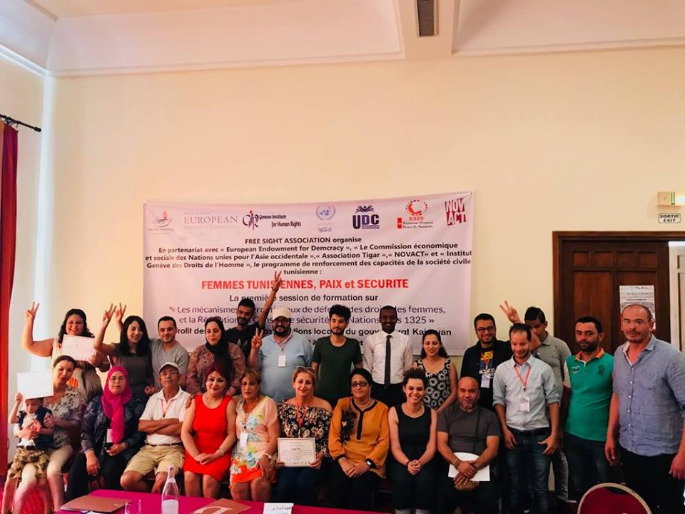 """(English) Second Training Session on """"International Mechanisms for Defending Women's Rights: United Nations Security Council Resolution° 1325"""" in the framework of """"Tunisian Women: Peace & Security"""" for the benefit of Civil Society Activists in Kairouan, Tunisia."""